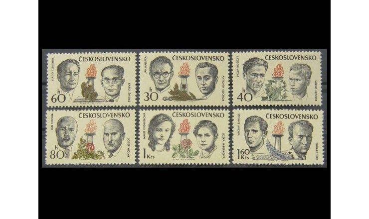 """Чехословакия 1973 г. """"Борцы сопротивления"""""""