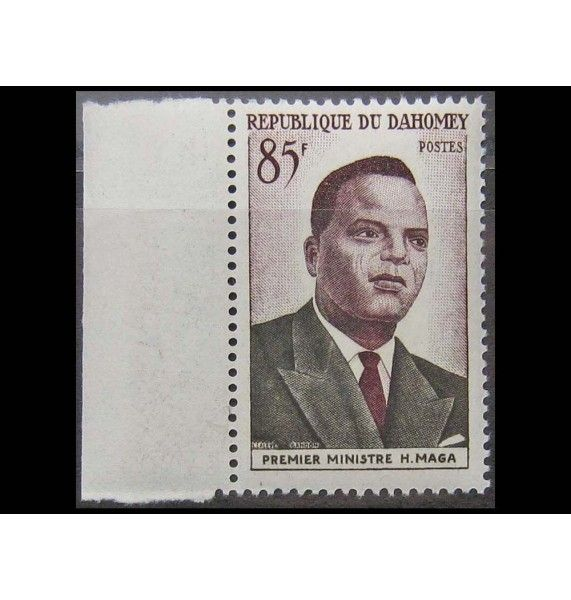 """Дагомея 1960 г. """"Провозглашение независимости"""""""