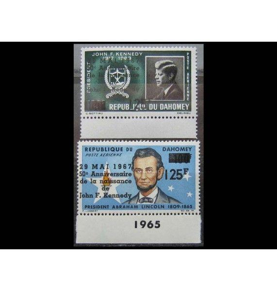 """Дагомея 1967 г. """"50-летие Джона Кеннеди"""" (надпечатка)"""