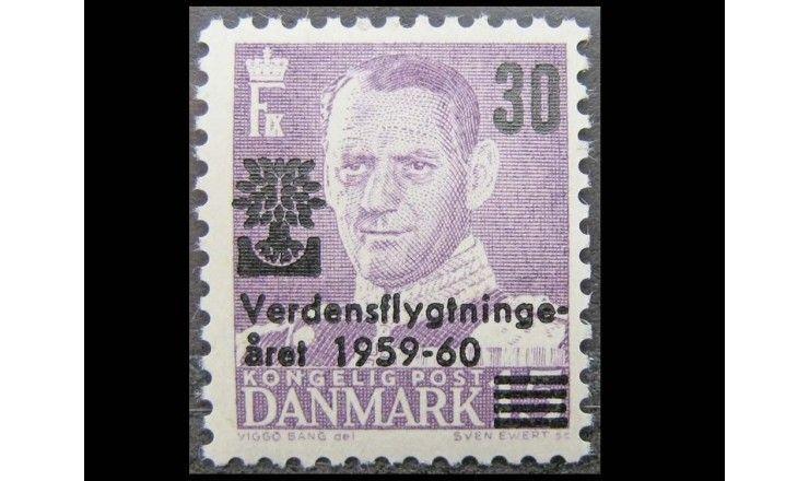 "Дания 1960 г. ""Международный год беженцев"""