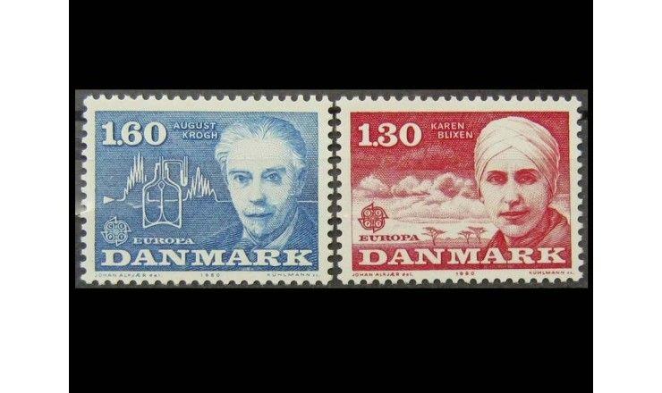 """Дания 1980 г. """"Выдающиеся личности"""""""