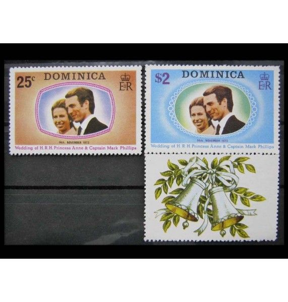 """Доминика 1973 г. """"Свадьба принцессы Анны и Марка Филлипса"""""""