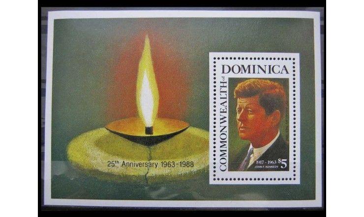 """Доминика 1988 г. """"25-летие смерти Джона Кеннеди"""""""