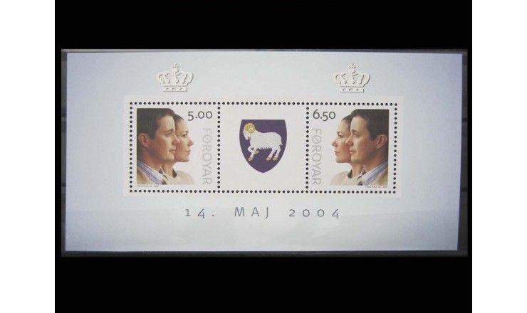 """Фарерские острова 2004 г. """"Свадьба Фредерика и М. Дональдсон"""""""