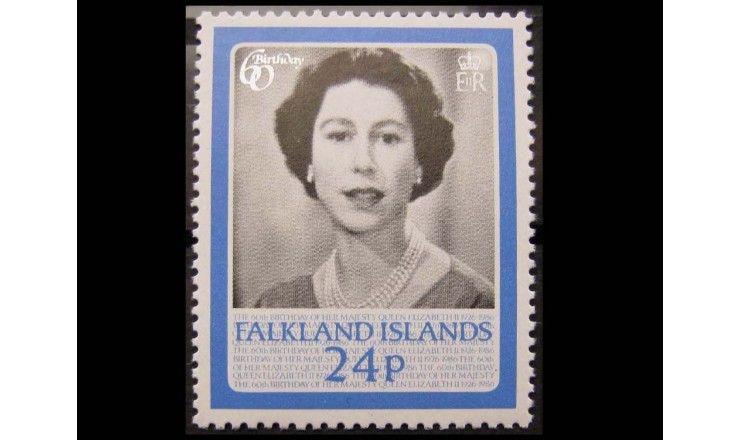 """Фолклендские острова 1986 г. """"60-летие королевы Елизаветы II"""""""