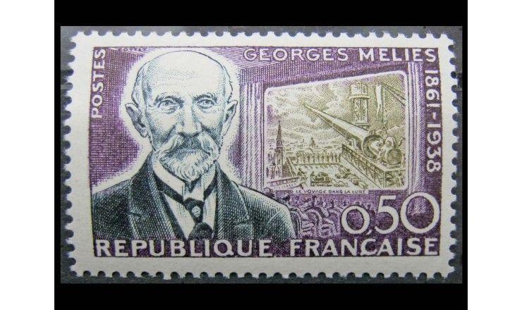 "Франция 1961 г. ""100-летие Жоржа Мельеса"""