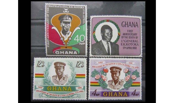 """Гана 1968 г. """"Генерал Котока"""""""