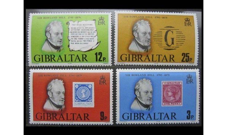 """Гибралтар 1979 г. """"100-летие смерти Роуленда Хилла"""""""