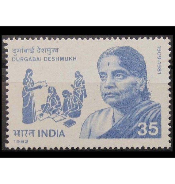 """Индия 1982 г. """"Годовщина смерти Дургабая Дешмукха"""""""