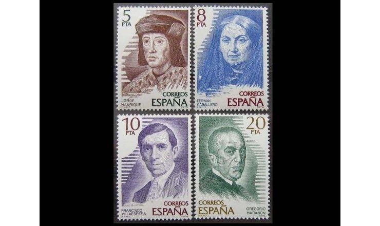 """Испания 1979 г. """"Поэты и писатели"""""""