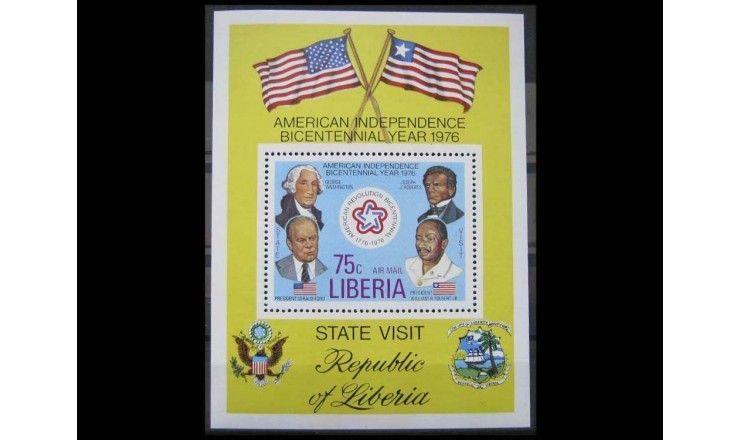 """Либерия 1976 г. """"200-летие независимости США"""""""
