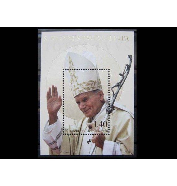 """Лихтенштейн 2014 г. """"Канонизация Папы Римского Иоанна Павла II"""""""