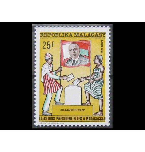 """Мадагаскар 1972 г. """"Президентские выборы в Мадагаскаре"""""""