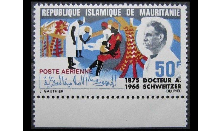"""Мавритания 1966 г. """"90 лет Альберту Швейцеру"""""""
