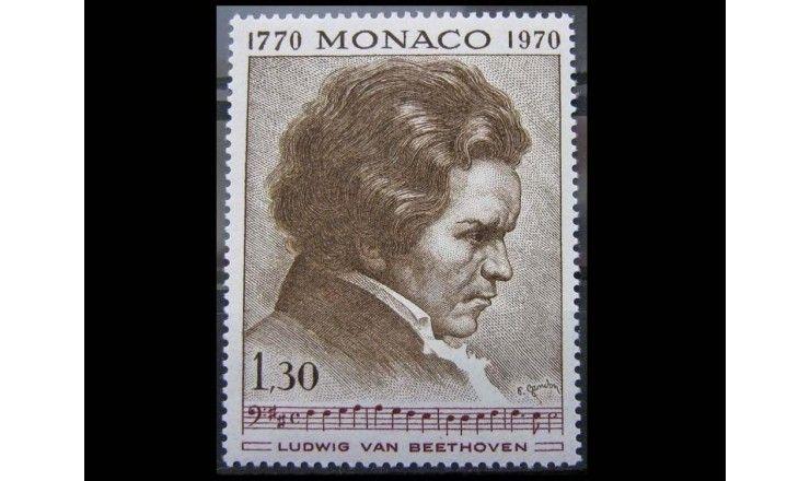 """Монако 1970 г. """"Людвиг ван Бетховен"""""""