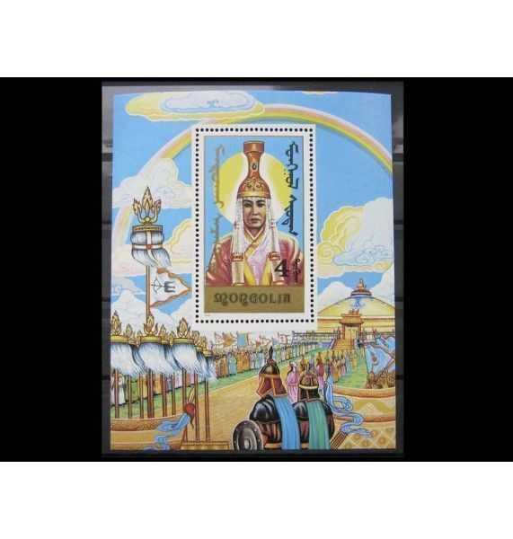 "Монголия 1990 г. ""Фильм: «Мудрая княгиня Мандухаи»"""
