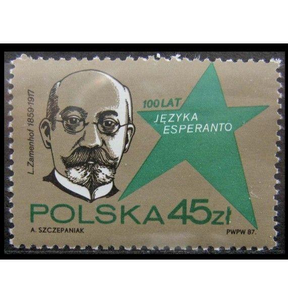 """Польша 1987 г. """"100 лет эсперанто"""""""