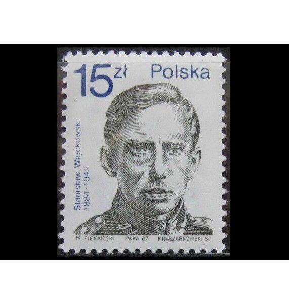 """Польша 1987 г. """"Должностные лица демократической партии"""""""
