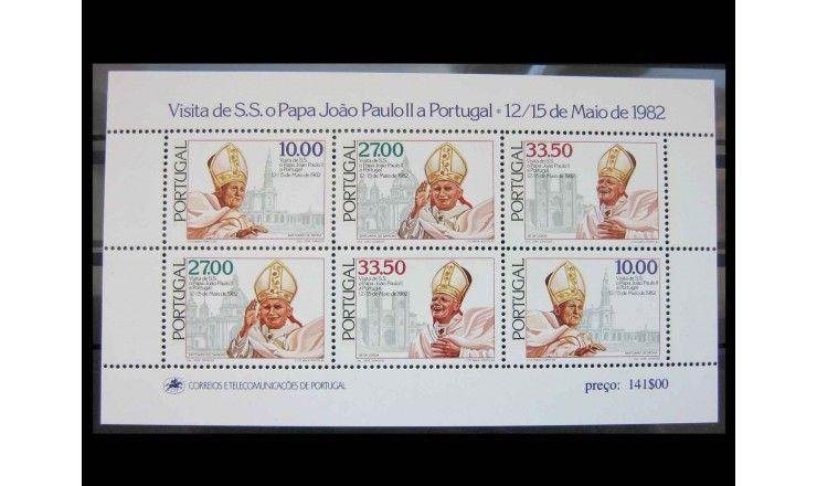 """Португалия 1982 г. """"Визит папы Иоанна Павла II в Португалию"""""""