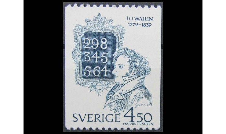"""Швеция 1979 г. """"200-летие Иоганна Олофа Валлина"""""""