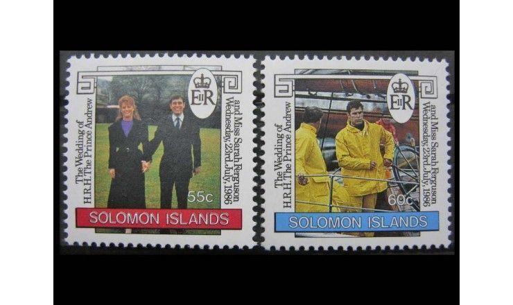 """Соломоновы Острова 1986 г. """"Принц Эндрю и Сара Фергюсон"""""""
