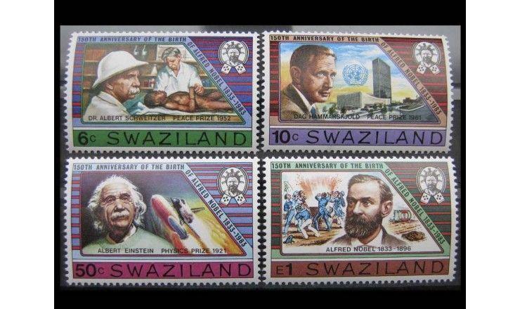 """Свазиленд 1983 г. """"150-летие Альфреда Нобеля"""""""