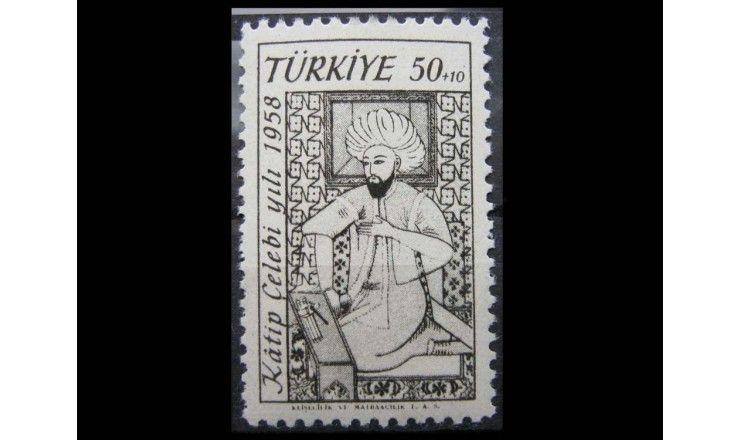"""Турция 1958 г. """"350-летие Мустафы-челеби"""""""