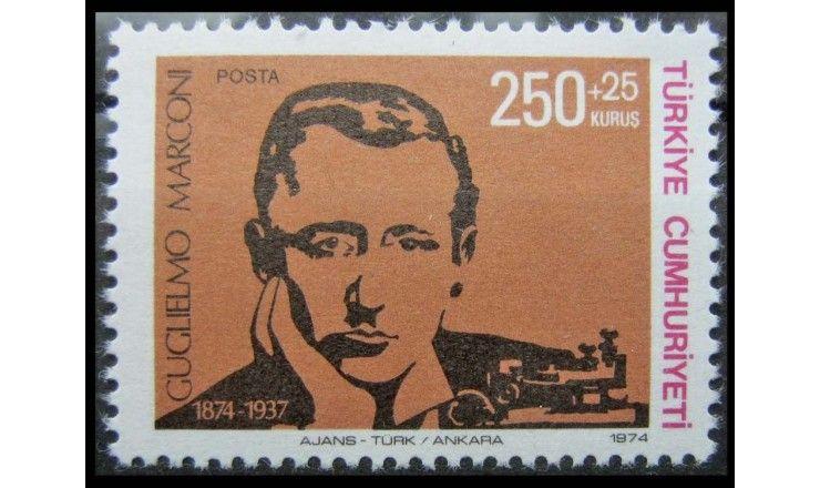 """Турция 1974 г. """"100-летие Гульельмо Маркони"""""""