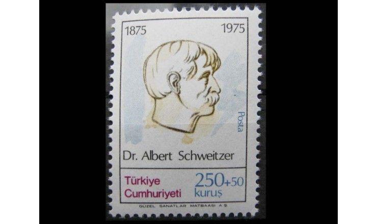 """Турция 1975 г. """"100-летие Альберта Швейцера"""""""