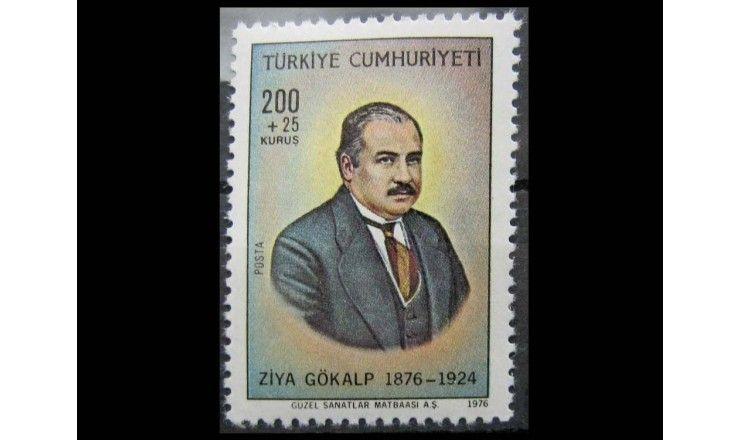 """Турция 1976 г. """"100-летие Зия Гёкальпа"""""""