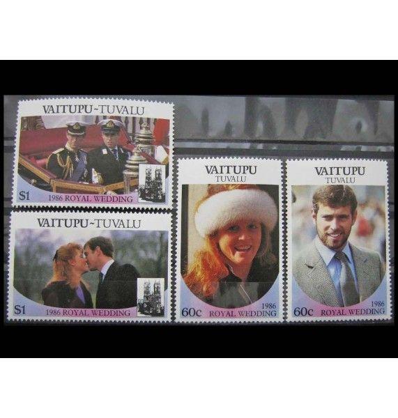 """Ваитупу 1986 г. """"Свадьба принца Эндрю и Сары Фергюсон"""""""