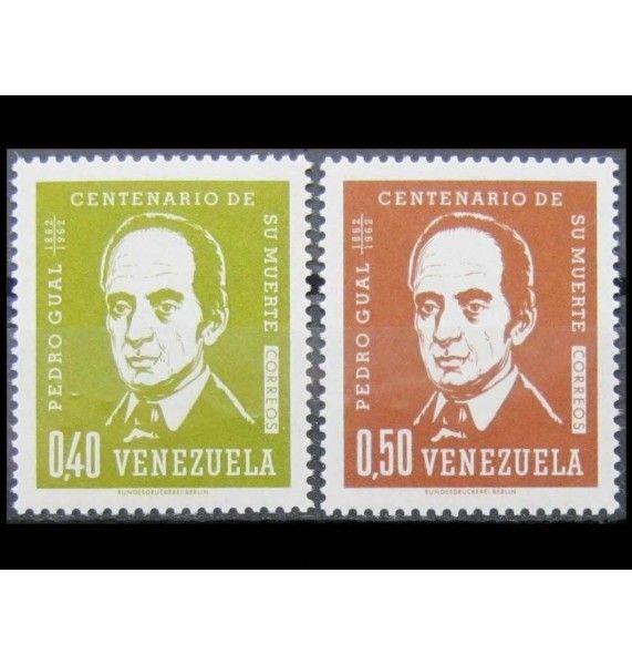 """Венесуэла 1964 г. """"100-летие Педро Гуаля"""""""