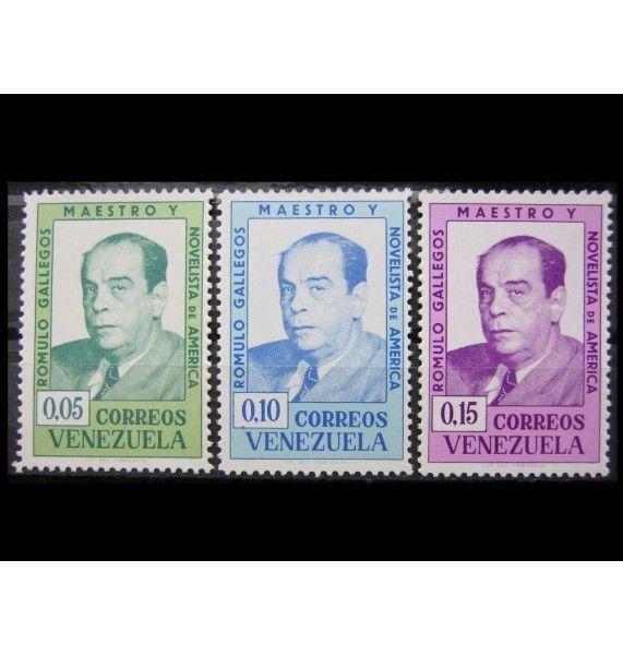 """Венесуэла 1964 г. """"80-летие Ромуло Гальегоса"""""""