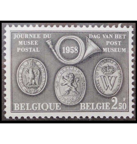 """Бельгия 1958 г. """"Почтовый музей"""""""