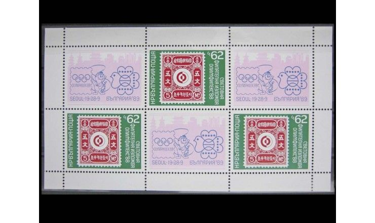 """Болгария 1989 г. """"Олимфилекс 88"""""""