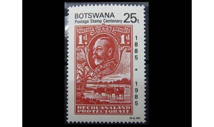 """Ботсвана 1985 г. """"100-летие почтовой марке в Ботсване"""""""