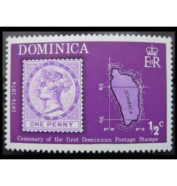 """Доминика 1974 г. """"100-летие первых доминиканских марок"""""""