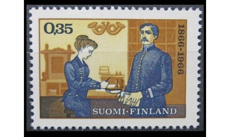 """Финляндия 1966 г. """"Международная выставка марок NORDIA"""""""