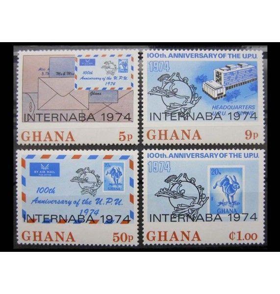 """Гана 1974 г. """"100-летие Всемирного почтового союза"""""""