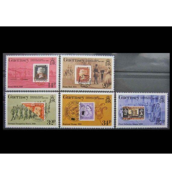 """Гернси 1990 г. """"150 лет почтовой марке"""""""