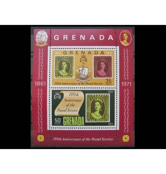 """Гренада 1971 г. """"110 лет почте в Гренаде"""""""