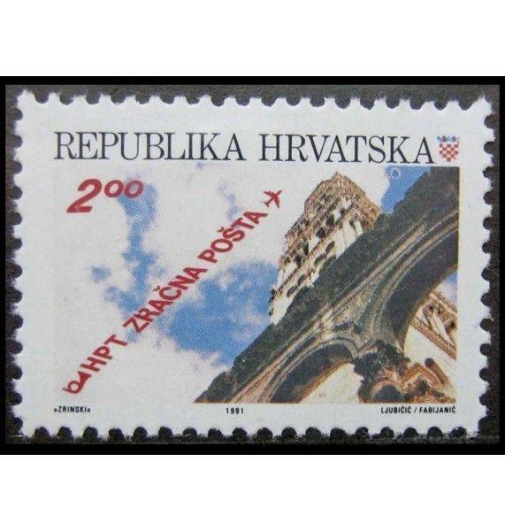 "Хорватия 1991 г. ""Авиапочта"""