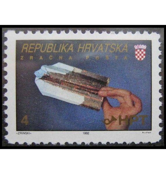 "Хорватия 1992 г. ""Авиапочта"""