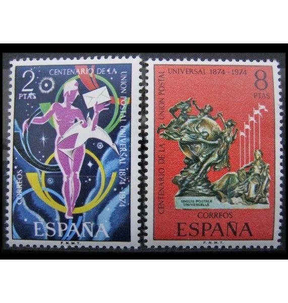 """Испания 1974 г. """"100 лет Всемирному почтовому союзу"""""""