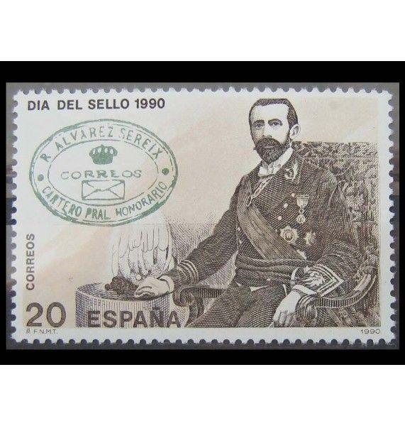 """Испания 1990 г. """"День почтовой марки"""""""