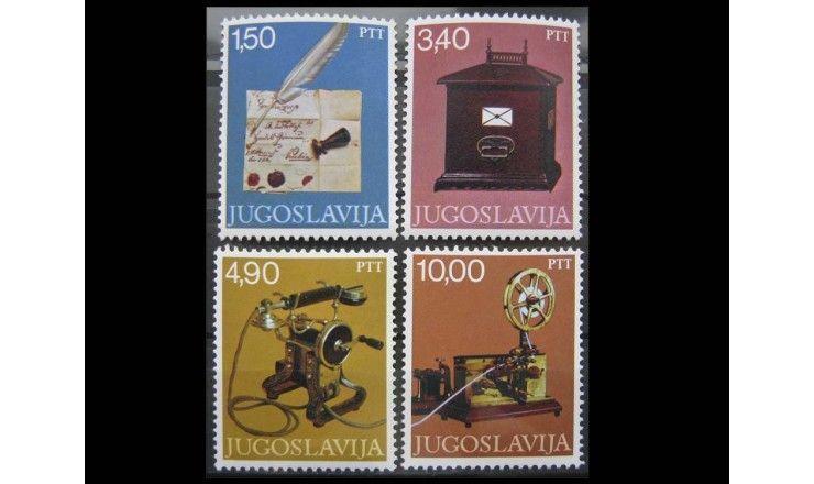 """Югославия 1978 г. """"Экспонаты почтового музея в Белграде"""""""
