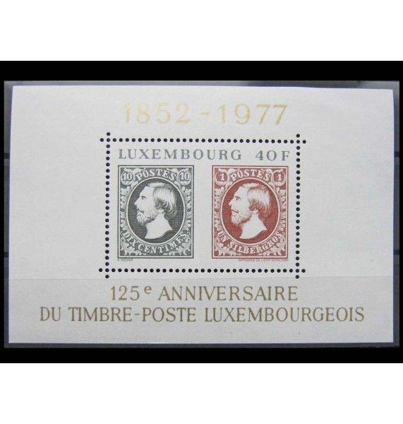 """Люксембург 1977 г. """"125-летие почтовой марке Люксембурга"""""""