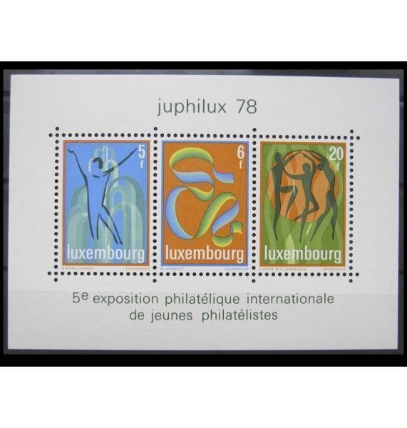 "Люксембург 1978 г. ""Международная выставка JUPHILUX"""