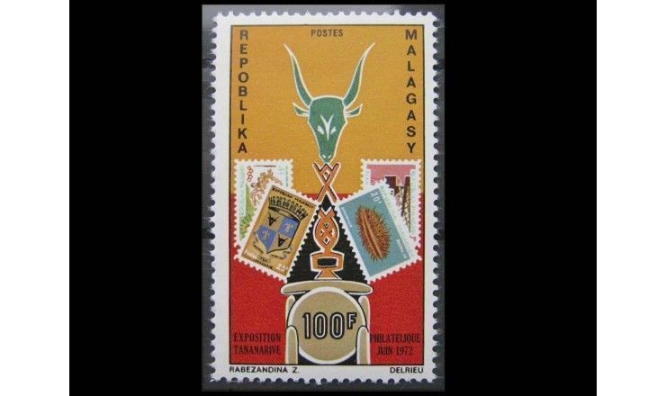 """Мадагаскар 1972 г. """"Национальная выставка марок, Антананариву"""""""