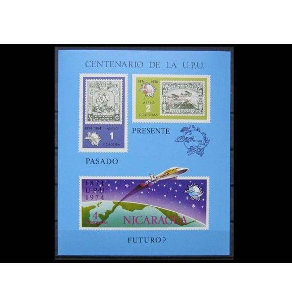 """Никарагуа 1974 г. """"100-летие Всемирного почтового союза"""""""